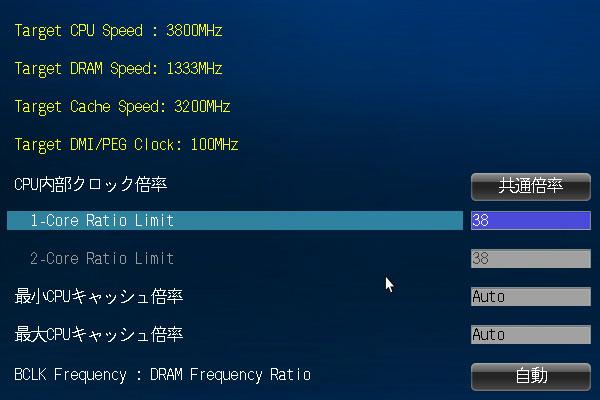CPU内部クロック倍率を38倍