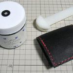 なんちゃってレザークラフトでコインケース(小銭入れ)の製作!2~3時間で完成しちゃうお手軽DIYの革遊び