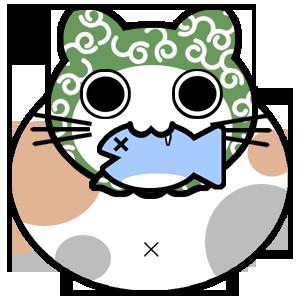 お魚くわえたドロボー猫-唐草-キバ猫くん