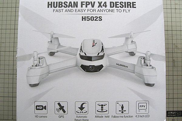 HUBSAN-FPV-DESIRE-H502S-外箱