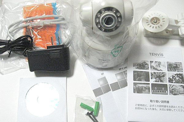 1-テンビス-TENVIS-IP-ネットワークカメラ-JPT3815W-HD-充実したセット内容