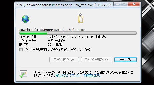 EaseUS-Todo-Backup-Free-を窓の杜からダウンロード