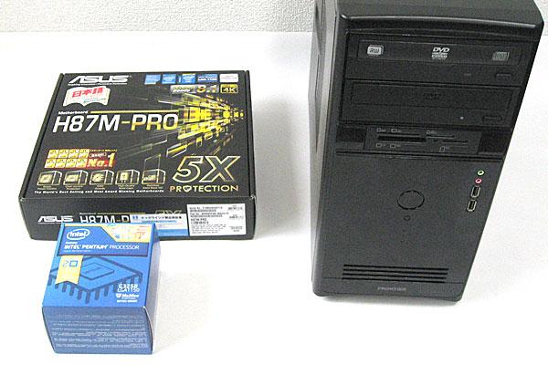 ASUS-H87M-PRO-G3258-を使って自作PC