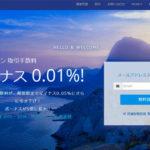 Zaif-仮想通貨取引所ザイフ-ログインページ