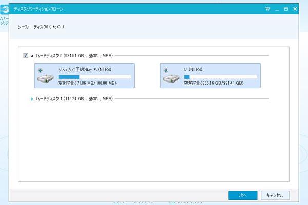 クローンをクリックするとHDD一覧が表示されるので-クローン元のHDDにチェックを入れて次へ