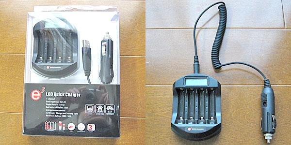 ヤフオクで購入したシガープラグ対応の充電器