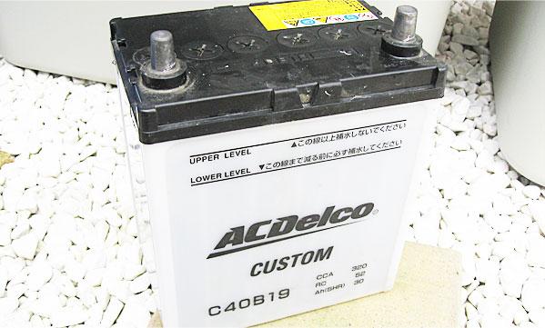 DIYソーラーに増設する中古バッテリー