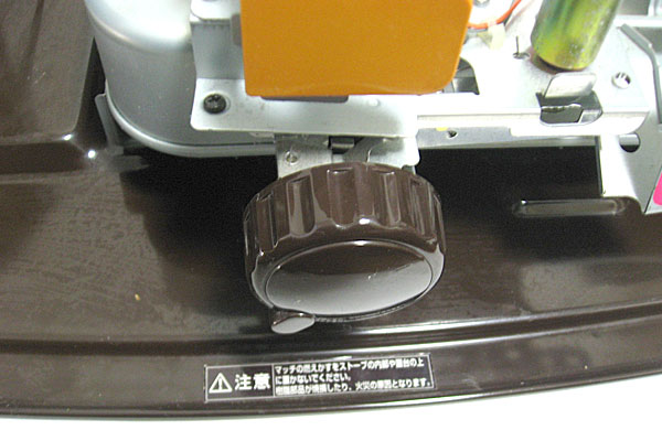 21-コロナ-CORONA-石油ストーブ-RX-298W-の芯交換-しん調節ツマミを仮取り付け