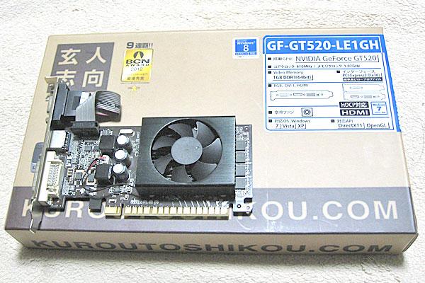 玄人志向-GF-GT520-LE1GH