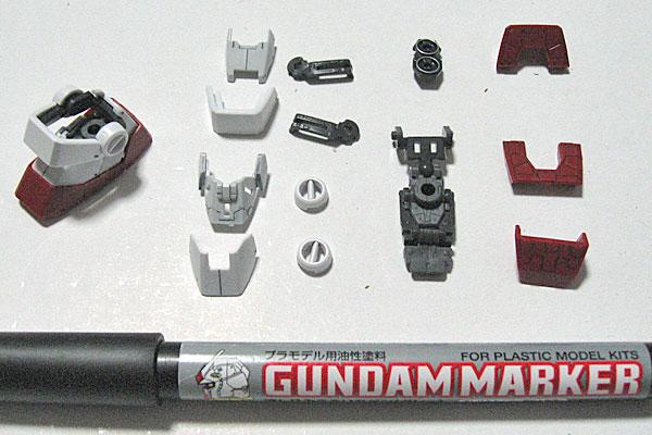 RG-RX-78-2-ガンダム-リアルグレード-爪先部分