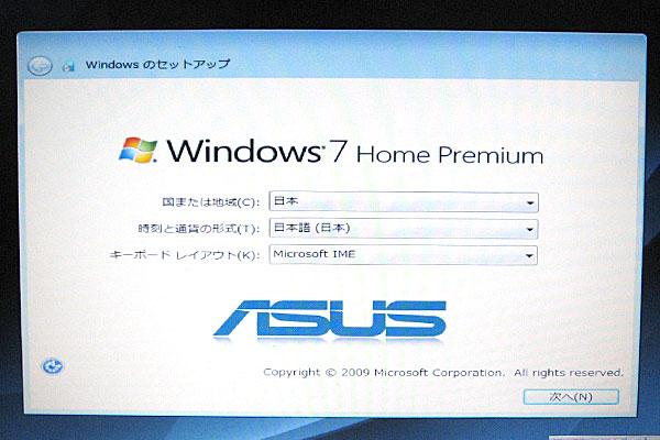 ASUS-note-ノートPC-K53T-リカバリー完了