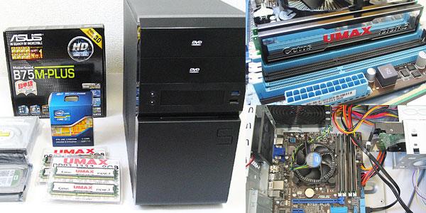 5万円台でcore-i7を使ったパソコンを自作してみた