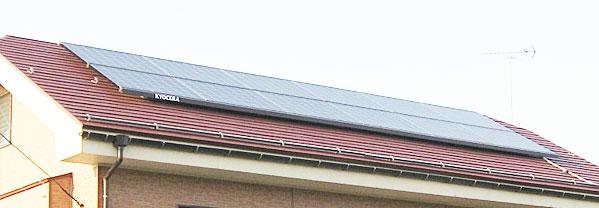 住宅用ソーラーシステム