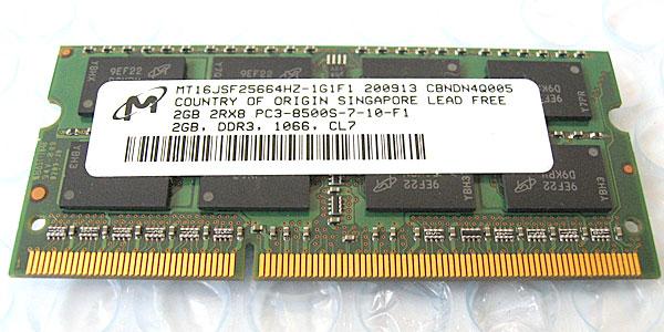 DDR3-2GB-メモリ
