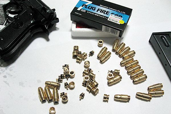 爆音プラグとPLUG-FIRE-CAP-カートリッジの準備-9mmM9-ドルフィン-Dolphin-セミ-フル-セレクティブ-マシンピストル-マルシン-モデルガン組立キット