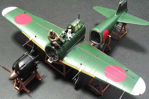 TOMYTEC-トミーテック-零式艦上戦闘機-52乙型-内部構造から通常へ-胴体と主翼