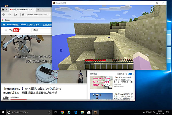 deskmini110-asrock-ベアボーンキット-intel-core-i3-7100-diy-pc-動画を視聴しながらマインクラフトもOK