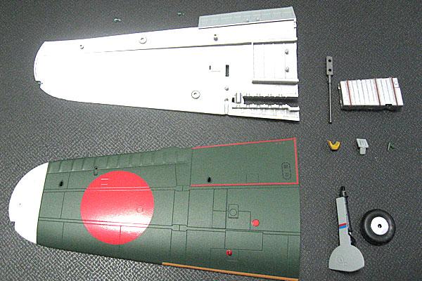 TOMYTEC-トミーテック-零式艦上戦闘機-52乙型-右主翼1
