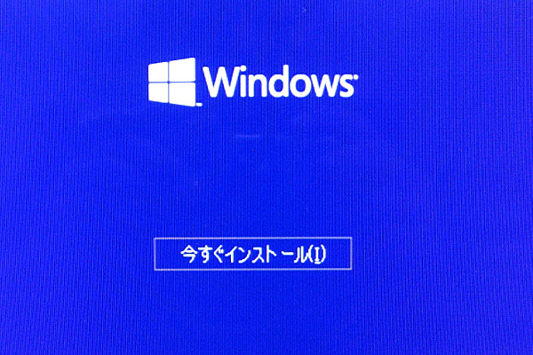 deskmini110-asrock-ベアボーンキット-intel-core-i3-7100-diy-pc-Windows10をクリーンインストール
