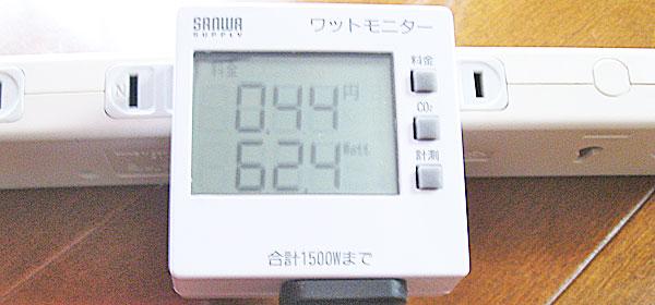 24インチの液晶ディスプレイを計測してみる