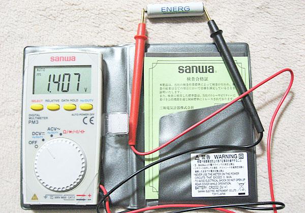 充電後の充電池-エネルグ-の電圧