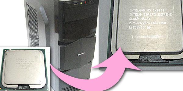 アイキャッチ用-core2-quad-QX6800-E6700-CPU換装