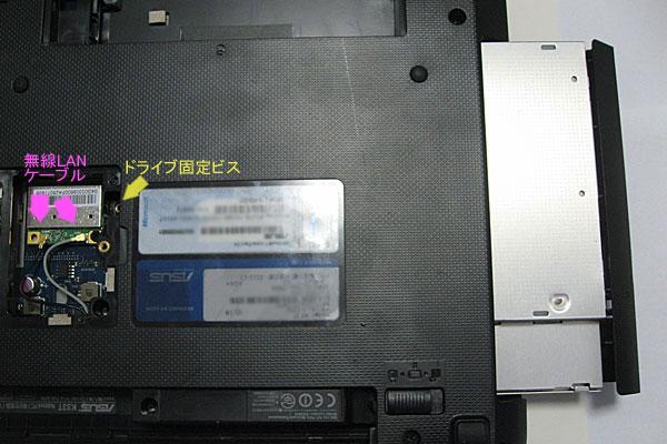 ASUS-note-ノートPC-K53T-分解-ここのビス1本でDVDドライブを取り外せる