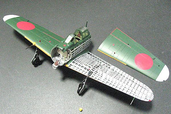 TOMYTEC-トミーテック-零式艦上戦闘機-52乙型-両主翼完成
