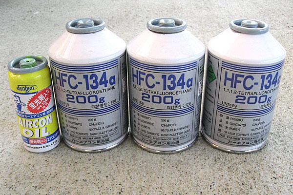 3-ヤフオクで1600円で落札したカーエアコン用冷媒とエアコンオイル