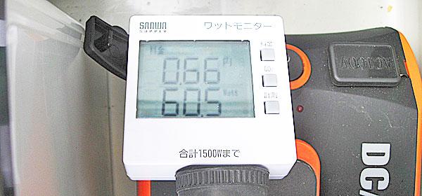 100W自作ソーラーのインバーターに繋いでみる
