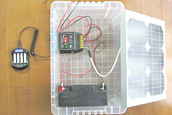 1万円で自作できたDIYソーラーでニッケル水素充電地を充電