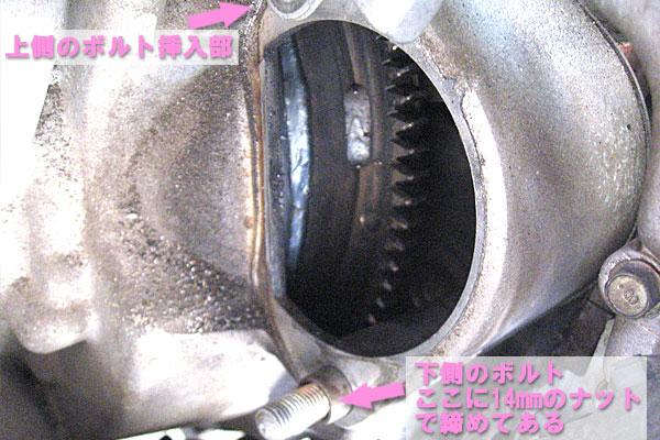 18-スバル-サンバーバン-セルモーター交換-下側の14mmのナットを外すとセルモーターが取り外せる