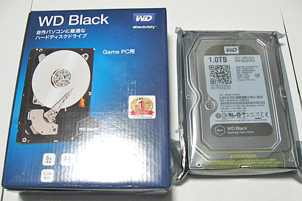 HDDは高性能なWD1003FZEX