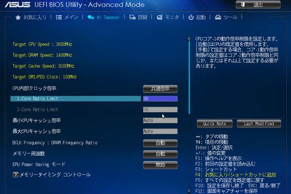 5-windows10-intel-pentium-g3258-ASUS-H81M-E-Z以外のチップセット-の組み合わせでオーバークロック-クロック倍率を38倍で3800MHz