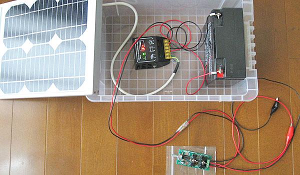 自作のソーラー発電とDCモーターコントローラーの接続