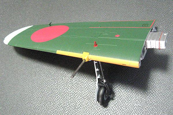 TOMYTEC-トミーテック-零式艦上戦闘機-52乙型-右主翼完成