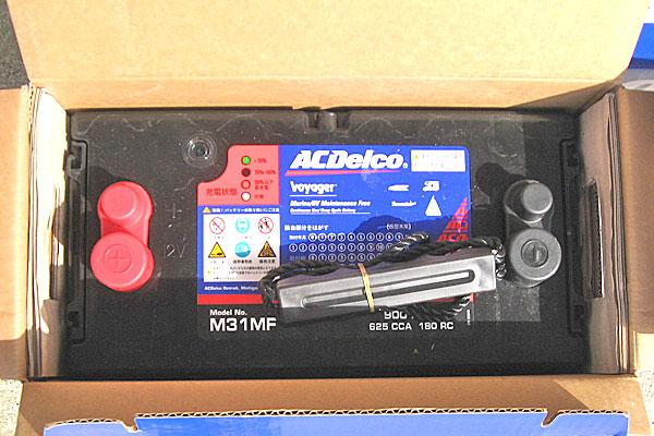 ACデルコ-ボイジャーM31MF-開梱