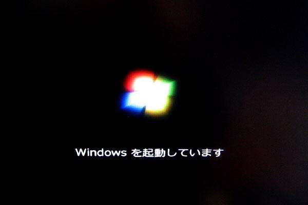 5-メモリとグラフィックボードを外したらWindowsも起動