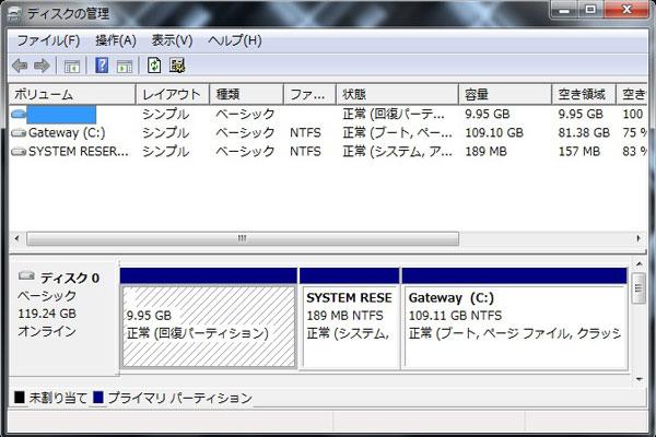 Gateway-ID59C-H52D-クローンからリカバリ後のHDDレイアウト