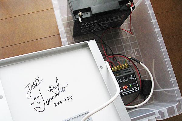 田巻佑規子アナウンサーのサインを書いてもらったソーラーパネル