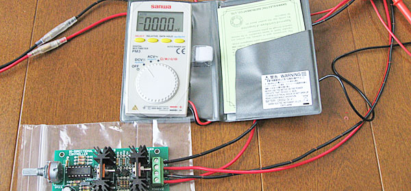 DCモーターコントローラーのボリュームをひねって、電圧を測定-0