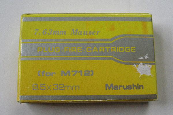 マルシン工業-M712用-カートリッジ