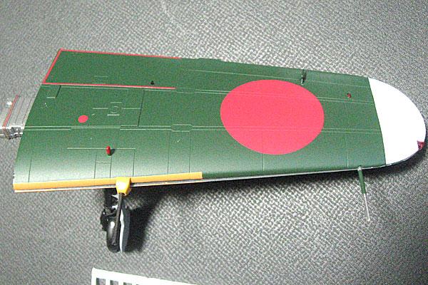 TOMYTEC-トミーテック-零式艦上戦闘機-52乙型-左主翼完成