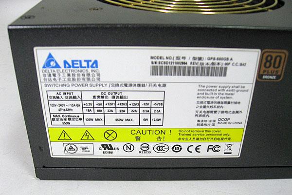 6-ASUS-P5Q-Intel-Core-2-Quad-Q9650-玄人志向GF-GT640を使って自作PC-電源は自室に放置されていた550W-80PLUS-BRONZE