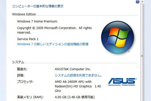 ASUS-note-ノートPC-K53T-ジャンクから無事に復活-2