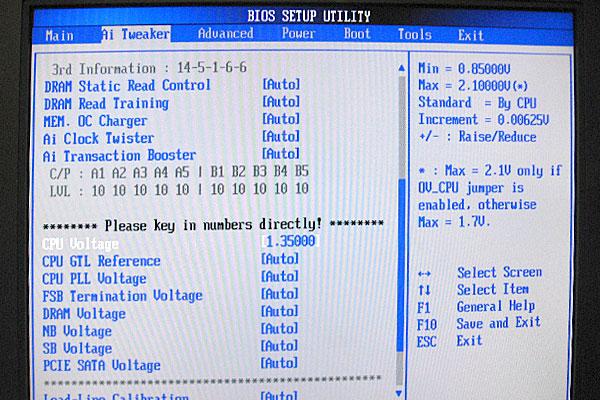 ASUS-P5Q-intel-core2-Quad-Q9650-オーバークロック-BIOS設定-必要があればCPUの電圧も変更