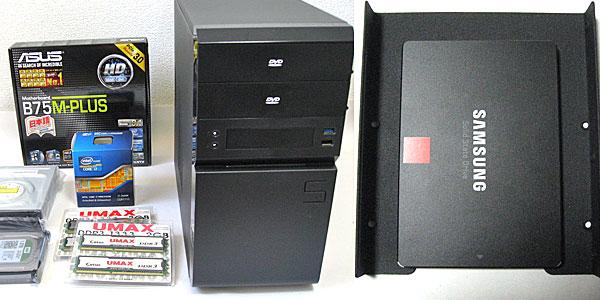 自作PCのHDDをSSDと交換