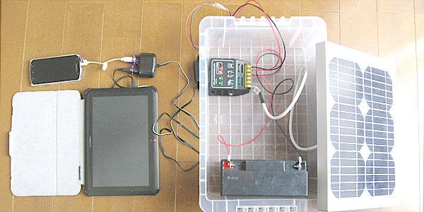 1万円でDIYソーラー発電システムの自作完了