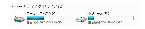 結局はWindows7をクリーン