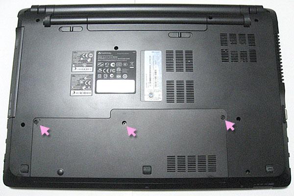 Gateway-ID59C-H52D-の底面